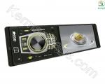 پخش تصویری ساده خودرو مدل 8050