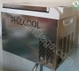 یخچال و فریزر فیل کول دیزاین نیوزیلند 32 لیتری استیل خودرو