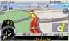 نرمافزار راهياب تارگت ویندوز خودرو