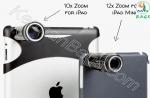 لنز تلسکوپی دوربین موبایل مینی آیپد