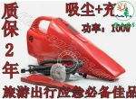 جاروبرقی و پمب باد خودرو  (مدل 300PSI) ویژه